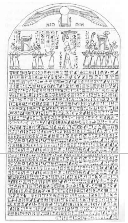 "Stele recording the casting out of the devil from the Princess of Bekhten. On the right the king is offering Incense to Khonsu Nefer-hetep, and on the left a priest is offering incense to Khonsu, ""the great god who driveth away devils."" (From Prisse, Monuments, plate 24.)"