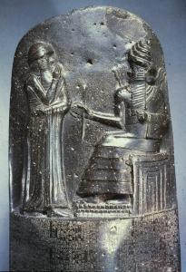 Apex Stele of Hammurabi