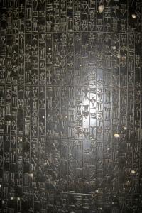 Cuneiform Excerpt Stele of Hammurabi