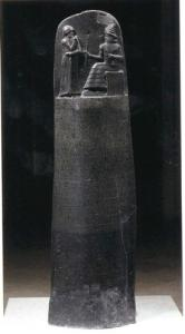 Full Stele of Hammurabi