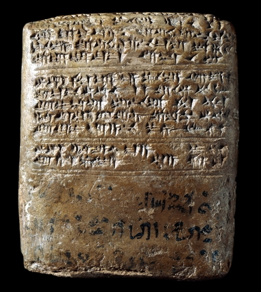 This clay tablet is part of a collection of 382 cuneiform documents discovered in 1887 in Egypt, at the site of Tell el-Amarna. ... The majority date to the reign of Amenhotep IV (Akhenaten) (1352-1336 BC), the heretic pharaoh who founded a new capital at Tell el-Amarna. This letter is written in Akkadian, the diplomatic language of Mesopotamia at the time. It is addressed to Amenhotep III from Tushratta, king of Mitanni (centred in modern Syria). Tushratta calls the pharaoh his 'brother', with the suggestion that they are of equal rank. The letter starts with greetings to various members of the royal house including Tushratta's daughter Tadu-Heba, who had become one of Amenhotep's many brides. ... Tushratta goes on to inform Amenhotep that, with the consent of the goddess Ishtar, he has sent a statue of her to Egypt. He hopes that the goddess will be held in great honour in Egypt and that the statue may be sent back safely to Mitanni. Three lines of Egyptian, written in black ink, have been added, presumably when the letter arrived in Egypt. The addition includes the date 'Year 36' of the king. W.L. Moran, The Amarna letters (John Hopkins University Press, Baltimore, 1992) http://www.britishmuseum.org/explore/highlights/highlight_objects/me/l/clay_tablet_letter,_egypt_2.aspx