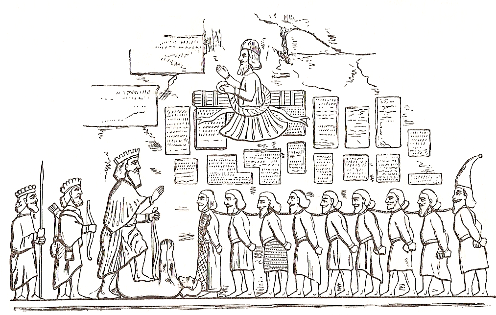 behistun inscription test essay