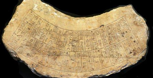 The Foundation Stone of Naram-Sin.