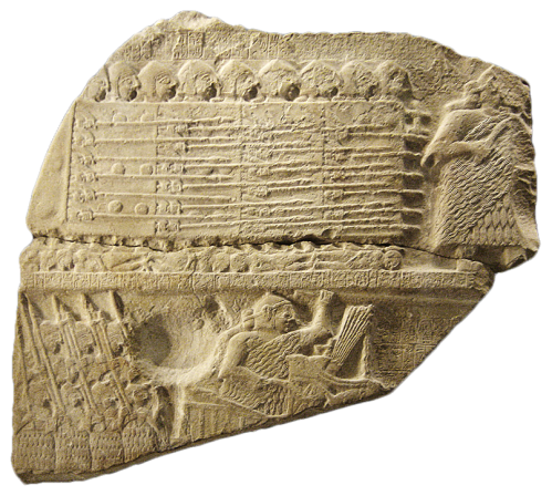 Stele of Vultures detail 01-transparent.png One fragment of the victory stele of the king Eannatum of Lagash over Umma, Sumerian archaic dynasties. https://en.wikipedia.org/wiki/Stele_of_the_Vultures#/media/File:Stele_of_Vultures_detail_01-transparent.png