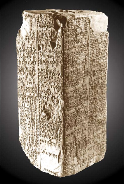 A prism containing the Sumerian King List. Borossus cites ten antediluvian rulers.