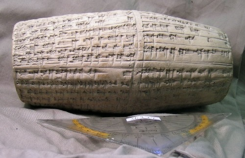 Antiochus Cylinder BM36277