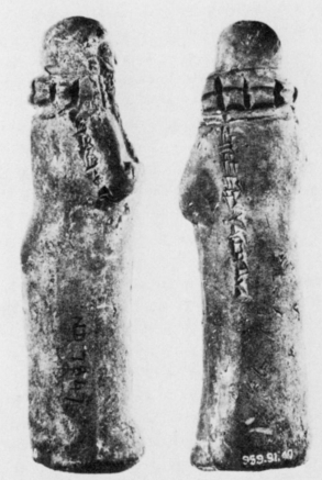 Green states that these figurines are inscribed with statements that they represent lahmu.  ND 7847, Royal Ontario Museum. Plate XIIIa.
