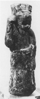 """An ugallu, or """"Great lion,"""" ND 8190, courtesy of the Musées Royaux d'Art et d'Histoire, Brussels, Plate XIa."""