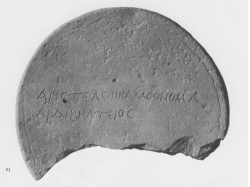 Clay jar lid, incised with a Greek inscription; diameter 0.165, maximum thickness 0.015. Letters 0.005 - 0.01.  Now in the Yale Babylonian Collection (MLC 2632).  Courtesy of the Yale Babylonian Collection.  S.M. Sherwin-White, Zeitschrift fur Papyrologie und Epigraphik, Bd. 50 (1983), p. 221.  http://www.jstor.org/stable/20183777