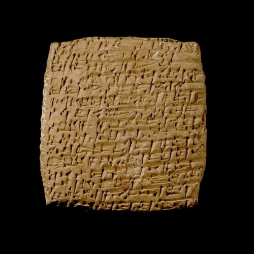 "The Scheil dynastic tablet or ""Kish Tablet"" is an ancient Mesopotamian cuneiform text containing a variant form of the Sumerian King List. The Assyriologist Jean-Vincent Scheil purchased the Kish Tablet from a private collection in France in 1911. The tablet is dated to the early 2d millennium BCE.  https://en.wikipedia.org/wiki/Scheil_dynastic_tablet"