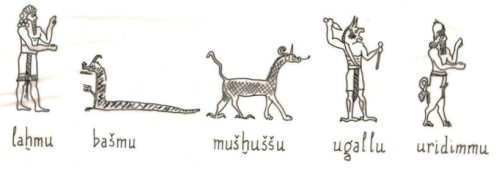Five monsters from The Mesopotamian Pandemonium (SMSR 77, 2 / 2011) courtesy of F.A.M. Wiggermann. The Akkadian mušhuššu derives from the Sumerian muš-huš,