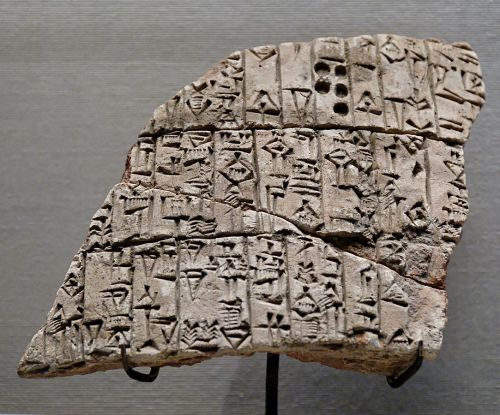 Fragment of an inscription of Urukagina; it reads as follows: