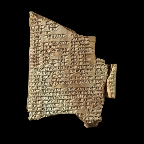 A tablet containing parts of the Etana Myth.  British Museum, ME K 19530, AN 33047001. http://www.britishmuseum.org/explore/highlights/highlight_objects/me/c/cuneiform_the_legend_of_etana.aspx