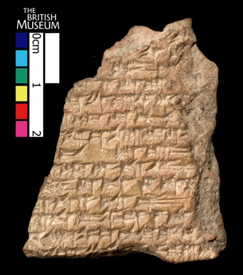 British Museum K 10147. Notes on this fragment are sparse. It was sourced at Nineveh, modern Kuyunjik, and marked Neo-Assyrian (ca. 911-612 BC).<br /> http://www.cdli.ucla.edu/cdlisearch/search_beta/archival_view.php?ObjectID=P398516