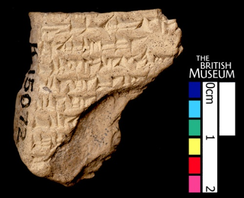 K 15072, British Museum. Another extremely sparse entry for this Akkadian cuneiform tablet, provenance Nineveh, modern Kuyunjik.<br /> http://www.cdli.ucla.edu/cdlisearch/search_beta/search_results.php?SearchMode=Text&ObjectID=401152