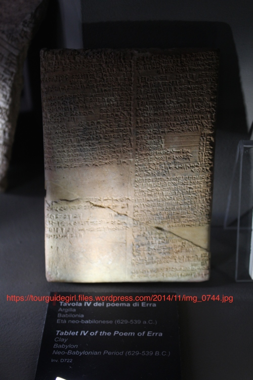 This is a photograph of Tablet IV of the Poem of Erra. The tablet is dated to 629-539 BCE.<br /> https://tourguidegirl.files.wordpress.com/2014/11/img_0744.jpg