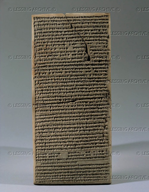 Tablet of Uruk. The ritual of daily sacrifices in the temple of the god Anu in Uruk.  Seleucid period, 3rd-2nd Centuries BCE, Hellenistic, from Uruk.  Baked clay, 22,3 x 10,4 cm  Louvre, AO 6451.