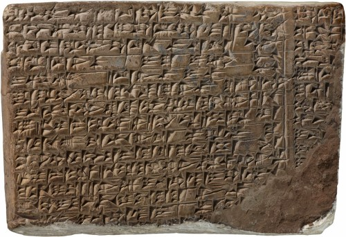 This Akkadian clay tablet, dated to circa 1900-1600 BCE, preserves a partial version of the Sumerian Legend of Etana.  Held by the Morgan Library.  http://www.codex99.com/typography/1.html