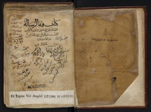 Ibn Hazm, Tawq al-hamama fi al-ulfa